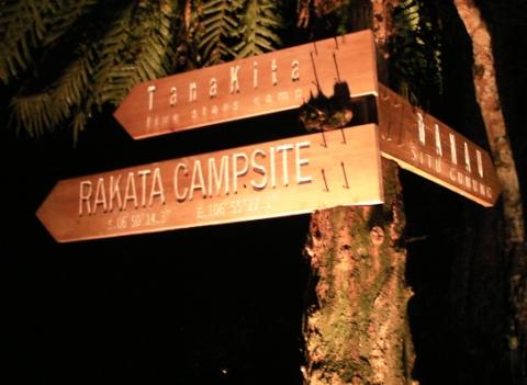 tanakita-1.jpg