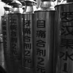 lp-drink1